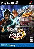 echange, troc Jissen Pachi-Slot Hisshouhou! Onimusha 3[Import Japonais]