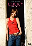 Miho COLLECTION LUCKY [DVD]
