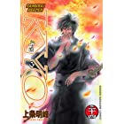SAMURAI DEEPER KYO(34) (講談社コミックス)