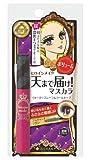 Isehan Kiss Me heroine make Mascara Volume & Curl Mascara S 01 Jet Black 6g by Isehan BEAUTY