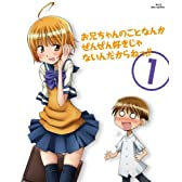 !! 1 [Blu-ray]
