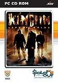 Kingpin: Life of Crime (PC)