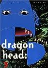 ドラゴンヘッド 第5巻 1997年08月04日発売