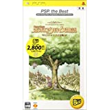 PoPoLoCrois Monogatari: Pietro Ouji No Bouken (PSP The Best) [Japan Import]