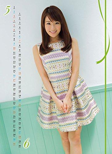 長野美郷 2015カレンダー