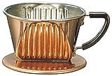 Kalita銅製 コーヒードリッパー 1~2人用 101-CU