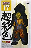 5 Super Saiyan Goku Dragon Ball Z High Spec Color Figure (japan import)