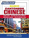 Chinese (Cantonese), Basic: Learn to Speak and Understand Cantonese Chinese with Pimsleur Language Programs (Pimsleur Instant Conversation)