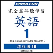 ESL Chinese (Can) Phase 1, Unit 06-10: Learn to Speak and Understand English as a Second Language with Pimsleur Language Programs |  Pimsleur