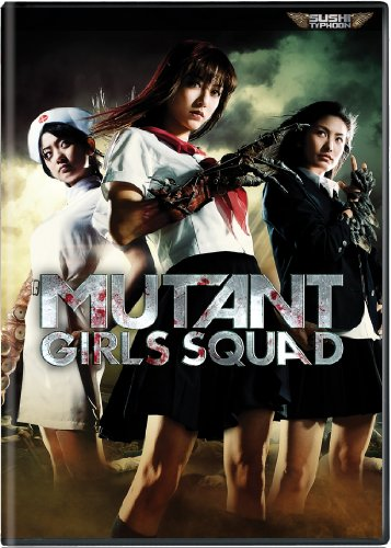 Cover art for  Mutant Girls Squad