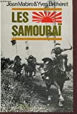 img - for Les samourai book / textbook / text book