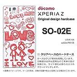 docomo XPERIA Z SO-02E ケース XPERIA Z SO-02E カバー ケース・ジャケット【LOVE135/so02e-PM135】