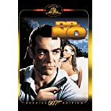 Dr. No (Special Edition) [Import USA Zone 1]par Ursula Andress