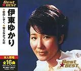伊東ゆかり BEST★BEST 12CD-1101B