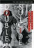 echange, troc Double Suicide (Shinji Ten No Amijima) - Criterion Collection [Import USA Zone 1]