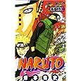 NARUTO -ナルト- 46