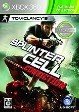 Tom Clancy39s Splinter Cell Conviction Platinum Collection Japan Import