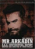 Criterion Collection: Mr Arkadin - The Complete [DVD] [1955] [Region 1] [US Import] [NTSC]