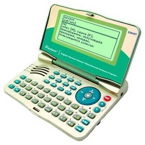 Ectaco Ecs430T Chinese-English-Spanish Talking Electronic Dictionary