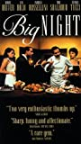 Big Night [VHS]