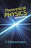img - for Theoretical Physics: Second Edition (Dover Books on Physics) book / textbook / text book