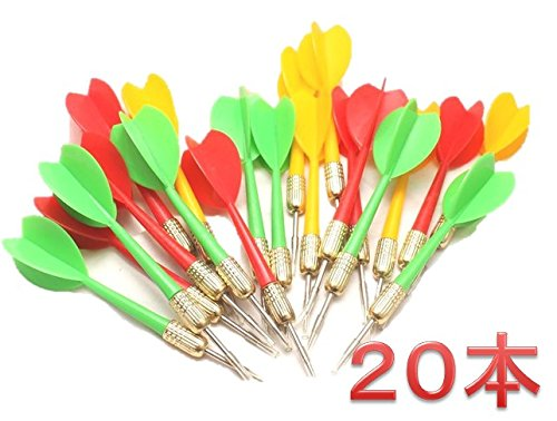 You want to throw unlimited darts arrows mass concentration up training cool flight barrel integrated beginner practice Board party freshman party bar Interior (set of 20)