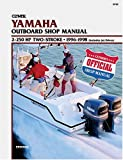 51AKT682BZL. SL160  Clymer Yamaha Outboard Shop Manual: 2 250 HP Two Stroke, 1996 1998, (Includes Jet Drives)