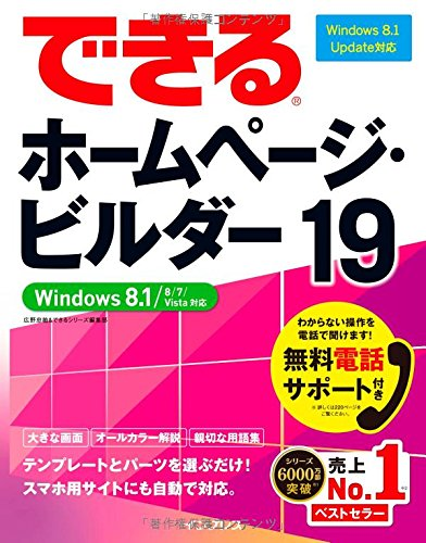 �Ǥ���ۡ���ڡ������ӥ����19 Windows 8.1/8/7/Vista�б���̵�����å��ݡ����դ���