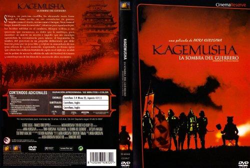 Kagemusha, La Sombra Del Guerrero (Cinema Reserve) (1980) Kagemusha (Region 2 - Import) (No Us Format)