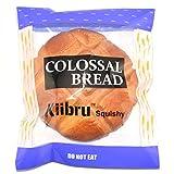 kiibru ジャンボメロンパン [並行輸入品]