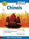 Guide Chinois