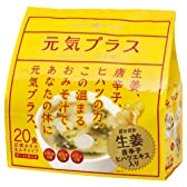 ひかり味噌 元気プラス 生姜の温まるおみそ汁 20食