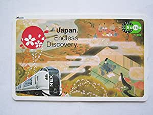 how to buy suica card in japan