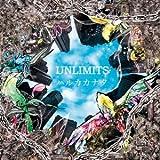 UNLIMITS「ハルカカナタ」