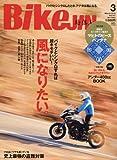 BikeJIN (培倶人) 2016年 03月号 (¥ 880)