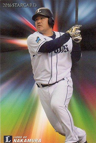 2016カルビープロ野球カード第2弾■スターカード■S-032/中村剛也/西武