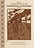img - for A Pocket Guide to the Hawaiian Language book / textbook / text book