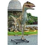 全長4.6m!ユタラプトル巨大フィギュア(恐竜等身大フィギュア)