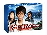 サマーレスキュー~天空の診療所~ Blu-ray BOX