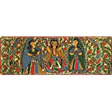 "Dolls Of India ""Lord Ganesha Being Worshipped By Two Devotees"" Madhubani Folk Art On Paper - Unframed (19.05 X..."