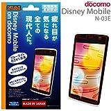 レイ・アウト Disney Mobile on docomo N-03E用 ブルーライト低減気泡軽減反射防止フィルム RT-N03EF/K1