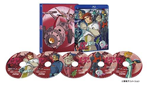 キャプテンフューチャー Blu-ray BOX VOL.2<完>(初回生産限定)