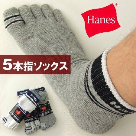Hanes 【3足組】靴下5本指ソックス(HMS051)ホワイトM(25-27cm)