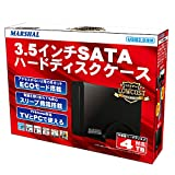 MARSHAL 3.5インチSATAハードディスクケース ローコストプレミアム シリーズ 3.5 インチ据え置きタイプ 日本正規代理店品 CS4058 MAL-3735SBK
