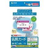 SANWA SUPPLY JP-MCE05 名刺カード(普通紙ファイン・厚手)