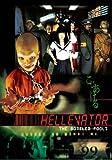 Hellevator: The Bottled Fools