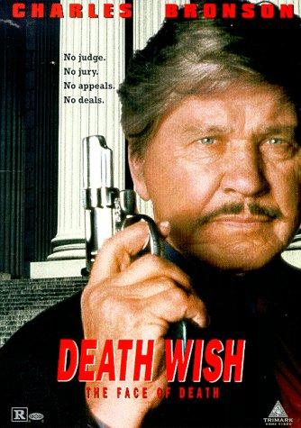 Жажда смерти 5: Лик смерти