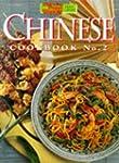 Chinese Cookbook No. 2 (Australian Wo...