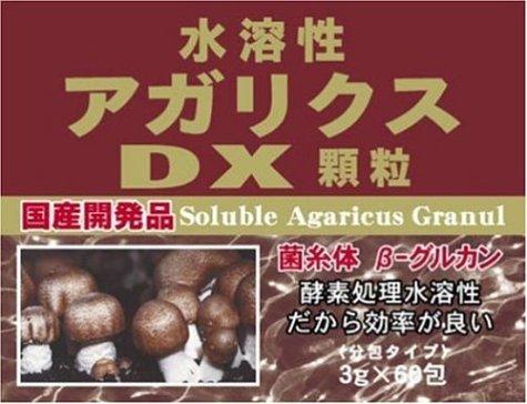 ユウキ 水溶性アガリクスDX顆粒 3g×60P