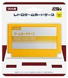 (3DS用) レトロゲームカードケース (イエロー)